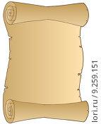 Купить «Old paper scroll», иллюстрация № 9259151 (c) PantherMedia / Фотобанк Лори