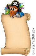Купить «Big scroll with pirate», иллюстрация № 9260267 (c) PantherMedia / Фотобанк Лори