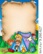 Купить «Scroll with group of camping kids», иллюстрация № 9260627 (c) PantherMedia / Фотобанк Лори