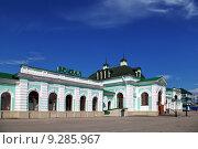 Купить «Железнодорожный вокзал Сызрань-1», фото № 9285967, снято 29 июля 2013 г. (c) Manapova Ekaterina / Фотобанк Лори