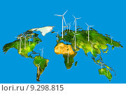 Купить «wind turbines», фото № 9298815, снято 21 марта 2019 г. (c) PantherMedia / Фотобанк Лори