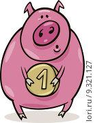 Купить «Pig with coin», фото № 9321127, снято 15 октября 2018 г. (c) PantherMedia / Фотобанк Лори