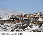 Купить «winter norway hammerfest polarmeer gorgeous», фото № 9323815, снято 21 марта 2019 г. (c) PantherMedia / Фотобанк Лори