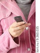 Купить «Typing sms on mobilephone, isolated», фото № 9360035, снято 25 марта 2019 г. (c) PantherMedia / Фотобанк Лори