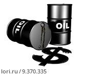 Купить «The Oil Market», фото № 9370335, снято 16 июля 2019 г. (c) PantherMedia / Фотобанк Лори