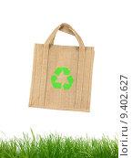 Купить «Reusable Shopping Bag», фото № 9402627, снято 1 апреля 2020 г. (c) PantherMedia / Фотобанк Лори