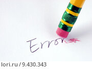 Купить «Erase the word Error with a rubber concept of eliminating the error/mistake», фото № 9430343, снято 22 марта 2018 г. (c) PantherMedia / Фотобанк Лори