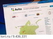 Купить «Страница сайта бесплатных объявлений Avito в интернете», фото № 9436331, снято 13 августа 2015 г. (c) Victoria Demidova / Фотобанк Лори