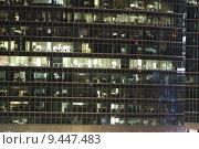 Вид на современный бизнес-центр ночью. Стоковое фото, фотограф demon15 / Фотобанк Лори