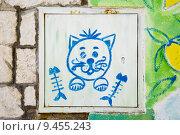 Купить «Children graffity», фото № 9455243, снято 18 февраля 2020 г. (c) PantherMedia / Фотобанк Лори