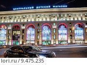 Купить «Фрагмент Центрального детского магазина в Москве», эксклюзивное фото № 9475235, снято 12 августа 2015 г. (c) Алёшина Оксана / Фотобанк Лори