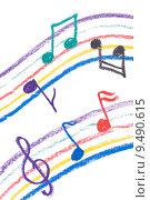 Купить «Colorful music notation drawing on white», фото № 9490615, снято 21 октября 2019 г. (c) PantherMedia / Фотобанк Лори