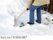 Купить «winter snow shovel schnee schaufeln», фото № 9504087, снято 26 марта 2019 г. (c) PantherMedia / Фотобанк Лори