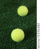 Купить «Tennis Balls», фото № 9516643, снято 16 сентября 2019 г. (c) PantherMedia / Фотобанк Лори
