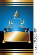 Купить «vintage victorian menu cover design», иллюстрация № 9520491 (c) PantherMedia / Фотобанк Лори
