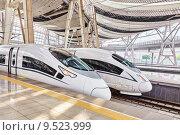 Купить «Высокоскоростные поезда на станции железных дорог Пекина», фото № 9523999, снято 23 мая 2015 г. (c) Vitas / Фотобанк Лори