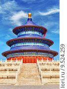 Купить «Прекрасный и удивительный Храм - Храм неба в Пекине», фото № 9524259, снято 18 мая 2015 г. (c) Vitas / Фотобанк Лори
