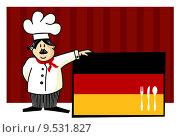 Купить «Chef of german cuisine», иллюстрация № 9531827 (c) PantherMedia / Фотобанк Лори