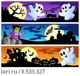 Купить «Halloween banners set 1», иллюстрация № 9533327 (c) PantherMedia / Фотобанк Лори