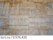 Купить «Text engraved monument», фото № 9576435, снято 16 декабря 2018 г. (c) PantherMedia / Фотобанк Лори