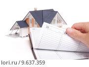 Купить «Moving house planning», фото № 9637359, снято 18 февраля 2020 г. (c) PantherMedia / Фотобанк Лори