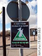 Купить «do not leave dog mess sign», фото № 9689663, снято 18 сентября 2018 г. (c) PantherMedia / Фотобанк Лори