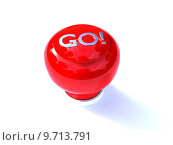 Купить «red button buzzer», фото № 9713791, снято 10 декабря 2018 г. (c) PantherMedia / Фотобанк Лори