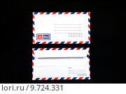 Купить «isolated Vintage air mail Envelope on black», фото № 9724331, снято 19 октября 2019 г. (c) PantherMedia / Фотобанк Лори