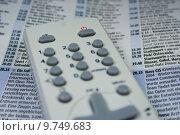 Купить «remote abendprogramm einschaltquote programmzeitschrift programmzeitung», фото № 9749683, снято 19 октября 2019 г. (c) PantherMedia / Фотобанк Лори