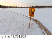 Купить «Danger, Thin Ice», фото № 9761927, снято 23 февраля 2019 г. (c) PantherMedia / Фотобанк Лори