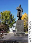 Купить «Памятник Владимиру Ильичу Ленину в Перми», фото № 9778615, снято 18 октября 2013 г. (c) Manapova Ekaterina / Фотобанк Лори