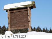 Купить «sign winter mountain snow ice», фото № 9789227, снято 23 февраля 2019 г. (c) PantherMedia / Фотобанк Лори