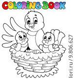 Купить «Coloring book bird theme 1», иллюстрация № 9806627 (c) PantherMedia / Фотобанк Лори