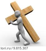Купить «This is to illustrate the sacrifice that Jesus has made for us  », фото № 9815307, снято 21 октября 2018 г. (c) PantherMedia / Фотобанк Лори