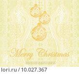 Купить «Christmas Framework style card», иллюстрация № 10027367 (c) PantherMedia / Фотобанк Лори