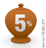 Купить «percent icon», фото № 10061271, снято 20 ноября 2018 г. (c) PantherMedia / Фотобанк Лори