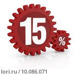 Купить «percent icon», фото № 10086071, снято 20 ноября 2018 г. (c) PantherMedia / Фотобанк Лори