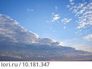 Купить «Red Orange Sky Sunset Sunrise », фото № 10181347, снято 20 июня 2019 г. (c) PantherMedia / Фотобанк Лори