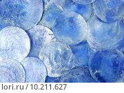 Купить «mother of pearl blue round circle pattern», фото № 10211627, снято 23 января 2019 г. (c) PantherMedia / Фотобанк Лори