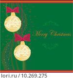 Купить «Christmas Framework style card», иллюстрация № 10269275 (c) PantherMedia / Фотобанк Лори
