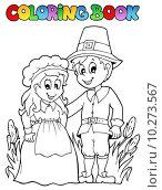 Купить «Coloring book Thanksgiving image 2», иллюстрация № 10273567 (c) PantherMedia / Фотобанк Лори