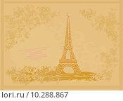 Купить «vintage retro Eiffel card», иллюстрация № 10288867 (c) PantherMedia / Фотобанк Лори