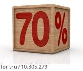 Купить «percent icon», фото № 10305279, снято 22 сентября 2018 г. (c) PantherMedia / Фотобанк Лори