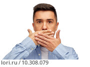 Купить «face of man covering his mouth with hand palm», фото № 10308079, снято 22 июля 2015 г. (c) Syda Productions / Фотобанк Лори