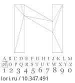 Купить «Латинский алфавит. Полигональная буква N», иллюстрация № 10347491 (c) Владимир Хапаев / Фотобанк Лори
