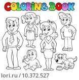 Купить «Coloring book family collection 1», иллюстрация № 10372527 (c) PantherMedia / Фотобанк Лори