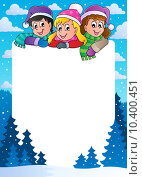 Купить «Winter theme frame 1», иллюстрация № 10400451 (c) PantherMedia / Фотобанк Лори