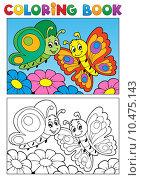 Купить «Coloring book butterfly theme 1», иллюстрация № 10475143 (c) PantherMedia / Фотобанк Лори