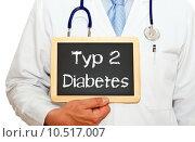 Купить «medicine doctor sugar illness disease», фото № 10517007, снято 25 марта 2019 г. (c) PantherMedia / Фотобанк Лори