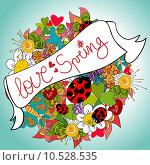 Купить «Fresh love spring», иллюстрация № 10528535 (c) PantherMedia / Фотобанк Лори